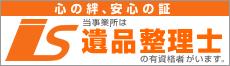 banner_nin