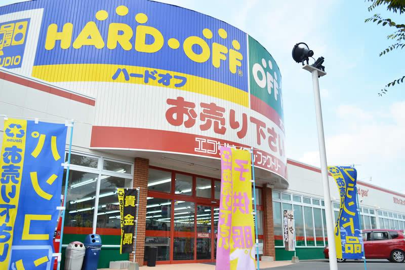 hard_off_gaikan
