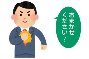 pose_makasenasai-fw